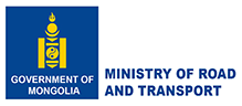 Ministry of Road and Transport of Mongolia